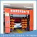 品牌特惠佰銳經典款七刷龍門往復式電腦洗車機快速潔凈洗車設備