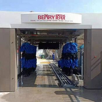 恭贺:贵州省福泉市《福陆石化》安装CLOUD-9S型洗车机