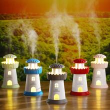 深圳格先者厂家专利产品浪漫灯塔加湿器室内桌面加湿机车载净化器节日礼物图片