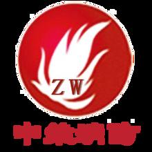 灭火器维修年检、消防工程改造、消防维保图片
