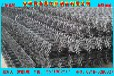 浸塑电焊碰焊钢筋网片建筑钢丝建筑铁丝网片