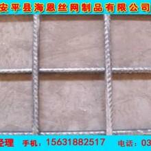 地暖网片的价格镀锌铁丝网片规格齐全包塑建筑网片厂家直销