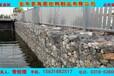 格宾石笼一般在河道的什么部位铅丝石笼网价格