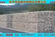 石笼网箱、生态网箱、格宾网箱、六角网箱生产厂家供应