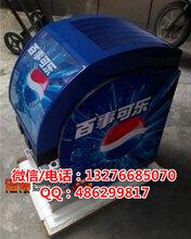 镇江百事可乐机_百事可乐机哪里有卖的