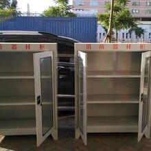供应消防应急柜/奥瑞斯防护用品柜/消防器材存放柜