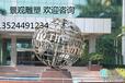 上海零爵水景地球仪镂空景观玻璃钢材质雕塑