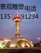 国庆节旅游景观雕塑图