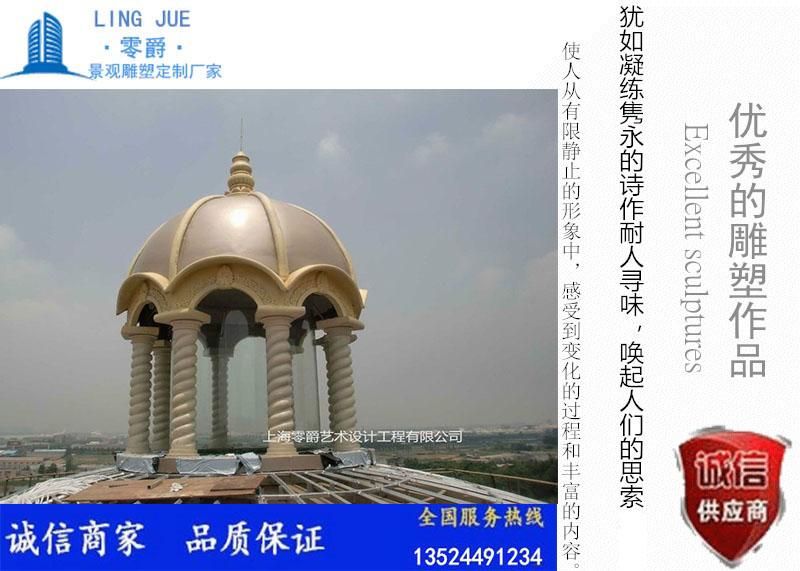 上海雕塑石雕圆顶凉亭欧式玻璃钢罗马柱凉亭园林景观装饰