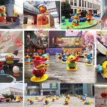 网红BUFFY小黄鸭雕塑工展会玻璃钢卡通公仔