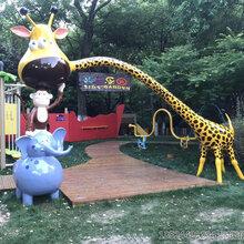 玻璃鋼長頸鹿拱門雕塑兒童樂園卡通動物擺件