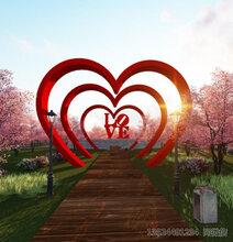 七夕節不銹鋼心形拱門雕塑愛情主題擺件