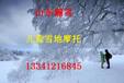 儿童雪地摩托十一国庆假期休闲娱乐雪地坦克车