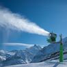 冰雪乐园设计造雪机碰碰车漂移车雪圈推雪车雪地悠波球独轮车冰陀螺