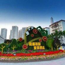福州平潭绿雕立体花坛绿化景观植物绿雕工程承包