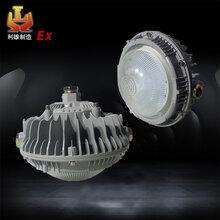 LED防爆吸顶泛光灯,防爆led吸顶泛光灯,led防爆泛光吸顶灯GCD8860