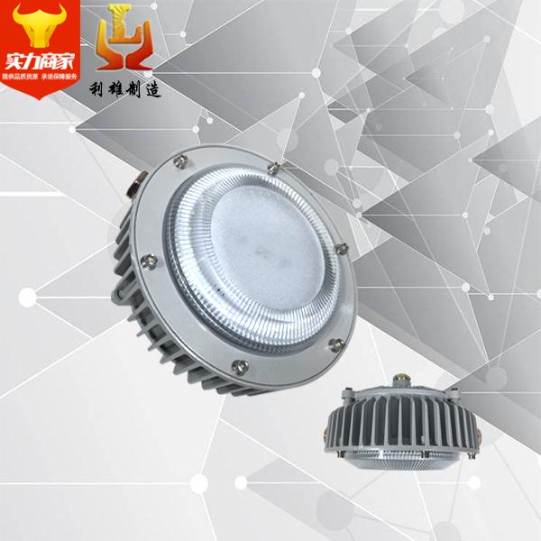 GCD813LED防眩吸頂燈,防爆led吸頂燈,防爆吸頂led燈