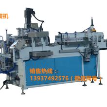 许昌九州机械卫生纸卷纸包装机厂家直销图片