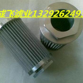 质量黎明SFBX-1300×滤芯