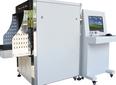 国内最大快递安检机X光机生产厂家