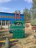 立式金屬液壓打包機拓佑牌ZYD-40金屬液壓打包機廠家