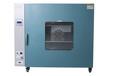 真空干燥箱使用方法找郑州贝楷仪器玻璃反应釜价格