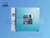 真空干燥箱生产厂家郑州贝楷仪器旋转蒸发器