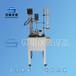 长期供应实验室玻璃反应釜大型EXSF系列防爆玻璃反应釜