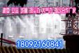 武夷山建筑工地围挡塔吊喷淋降尘厂家