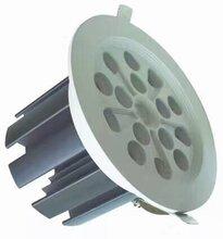 供应高级LED天花灯/射灯/珠宝灯图片