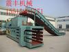 开封地区长期供应新型废纸打包机设备货型新颖质量保证