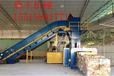 济源震丰机械厂家专业生产秸秆打包机设备价格公道质量强硬
