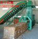河南震丰厂家销售生产废纸打包机设备质保一年