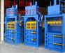 鄂州地区长期供应小型废纸液压打包机设备质量合格价格公道