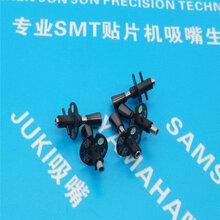富士SMT吸嘴富士贴片机吸嘴SMT设备工厂亏本价出售FUJI富士NXT吸嘴1.31.82.53.7