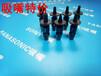 特价促销SAMSUNG三星贴片机吸嘴,CN020CN030CN040CN065CN110