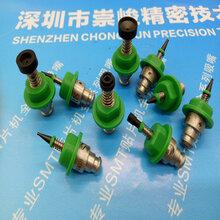 特价促销JUKI重机贴片机吸嘴SMT设备吸嘴生产工厂