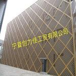 供银川幕墙铝单板和宁夏氟碳铝单板质量优