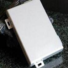 供宁夏吴忠氟碳铝单板和固原镂空铝单板质量优