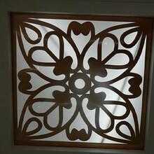 供银川雕刻铝单板和宁夏雕花铝单板详情