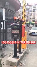 沈阳车牌识别系统厂家,沈阳停车场车牌识别系统公司图片