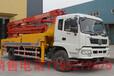 小型混凝土泵车-25米泵车多少钱山东泵车厂家-报销路费