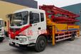 山东混凝土泵车厂家山东沃海重工37米混凝土泵车臂架式泵车厂家直销价格低