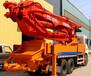 46米混凝土泵车价格46米折臂式水泥搅拌泵车多少钱46米车载式泵车价格