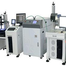 深圳供应电子配件激光焊接机/电子零件激光焊接机