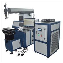 惠州供应聚合物电池极耳激光焊接机/电池组激光焊接机