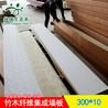 绿康竹木纤维板300集成墙板防腐生态木护墙板生态木护墙板