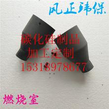 碳化硅燃烧室碳化硅烧嘴套管保护套管窑炉烧嘴内衬炉管炉衬定制产品图片