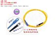 单模铠装单模3米跳线,FCFC单模光纤跳线价格