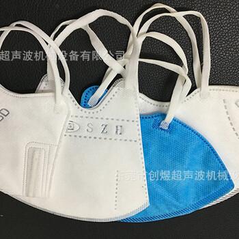 广东折叠口罩耳带焊接机全自动耳带点焊机厂家现货